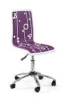 Кресло молодежное Halmar Fun 4