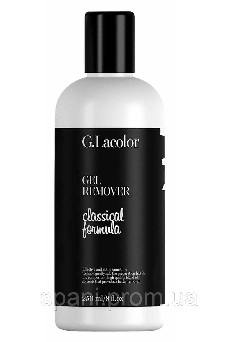 Жидкость для снятия гель-лака G.Lacolor Gel Remover Classical Formula 250 мл.