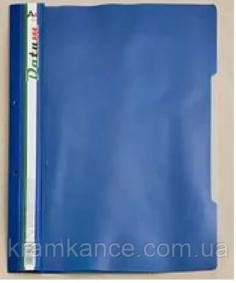Скоросшиватель пластик. А4 DATUM-211/D2110 синий