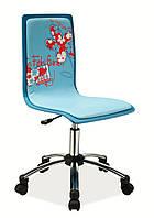 Кресло для подростка Joy 1
