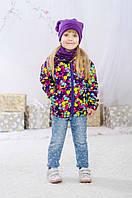 Ветровка на трикотажной подкладке из мембранной ткани для девочки от 1 до 4 лет ( размер 86-104) ТМ Be easy