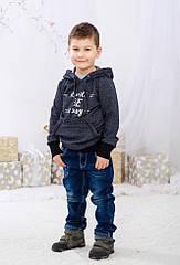 Детский трикотажный худи на мальчика от 3 до 7 лет (кофта, размер 98-122) ТМ Be easy Серый