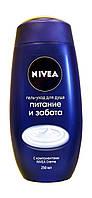 Гель-уход для душа Nivea Питание и Забота с компонентами Nivea Creme - 250 мл.
