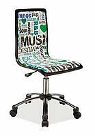 Кресло подростковое Joy 4 музыка