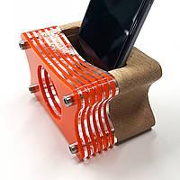 """Акустическая подставка """"Резонатор"""" для смартфона  оранжевый"""