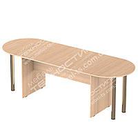 """Конференц-стол """"П 23/16"""""""