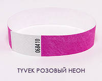 Контрольный браслет на руку Tyvek «Неон»