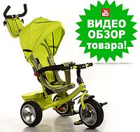 Трехколесный велосипед Турбо Трайк М-3205 с резиновыми колесами и поворотным сиденьем Turbo Trike
