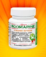 Румарин хитозан (морской биологически активный комплекс с хитозаном)