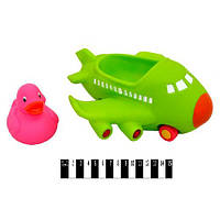 Игрушка - пищалка для ванной S273, вертолёт и уточка