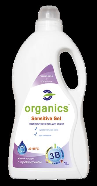 Гель для стирки  детских вещей Organics Sensitive