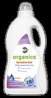 Гель для стирки Organics детских вещей Sensitive