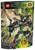 LEGO® Bionicle ОХОТНИК УМАРАК 71310