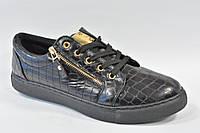 Оптом мужская обувь