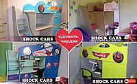 Кровать чердак ТАЧКИ, ФЕРРАРИ, ФУТБОЛ - только для Вас http://кровать-машина.com.ua/, нарисована с любовью! Купить оригинальную кровать машину недорого в ассортименте!