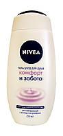 Гель-уход для душа Nivea Комфорт и Забота  для чувствительной кожи с экстрактом ромашки - 250 мл.