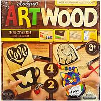 Набор для выпиливания лобзиком ARTWOOD подставки под чашки LBZ-01-10 Кот Собака Бабочка Сердце