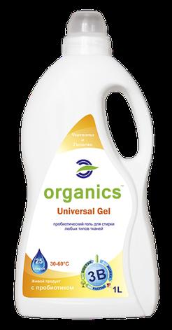 Гель для стирки Organics Универсальный, фото 2