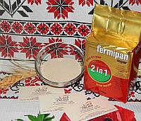 "Дрожжи сухие ""Фермипан Супер 2-в-1"", 0,5 кг"