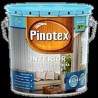 Pinotex Interior (под тонировку) – Декоративное средство для древесины 10л