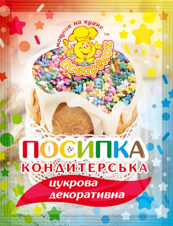 Посыпка пасхальная фигурная (цветной пакетик) 10 г.