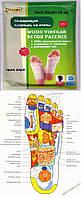 Стопный пластырь очищающий Доюань 2 пластыря в упаковке