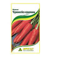 Морковь Красная без серцевины 10г