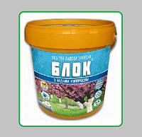 Блок известь медный купорос 1,4кг