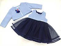 Детское нарядное платье и болеро  для девочки на 6-24 месяцев ,  1 - 2 года