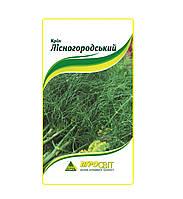 Укроп Лесногородский 3гр