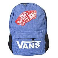 Молодежный рюкзак VANS - Артикул 87-1236
