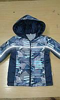 Демисезонная куртка для мальчика на флисе  р.110-146