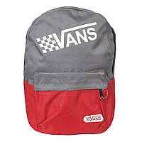 Молодежный городской рюкзак VANS - Артикул 87-1237