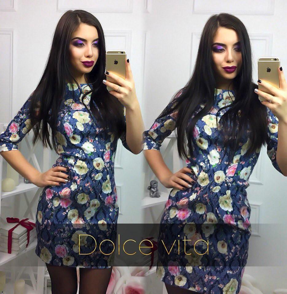Платье жаккард короткое