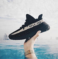 "Adidas Yeezy Boost 350 Sply V2 ""Core Black/Core White"""