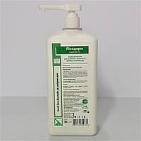 Лизодерм - профессиональный крем для ежедневного ухода за кожей, 1000 мл
