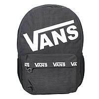 Городской рюкзак VANS - Артикул 87-1241