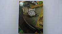 "Книга канцелярская А4,176 лис ""Карманные Часы"",клетка,твердая ламинированная обложка.Канцелярська книга А4,кни"