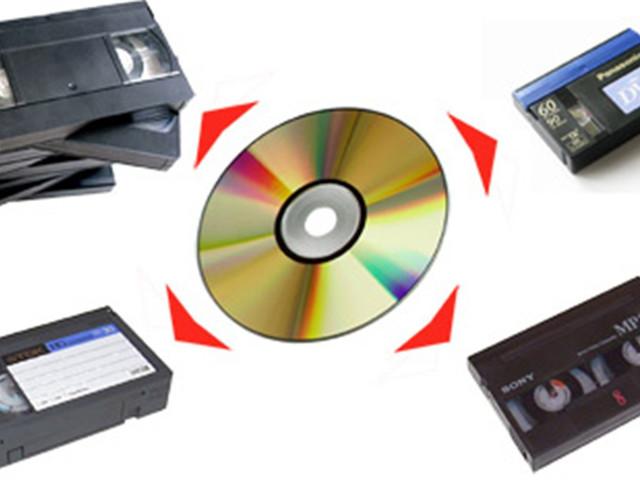Видеокассета оцифровать в Днепре