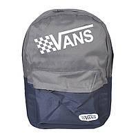 Молодежный городской рюкзак VANS - Артикул 87-1243