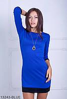 Стильне синє повсякденне плаття Fansy