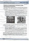Компрессор ПАЗ КАВЗ ЯМЗ ЗИЛ 1-цил. водяного охлаждения (Yumak) (аналог LK3877) ПОДАРОК внутри! (01.04.080, фото 2
