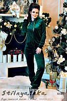 Женский изумрудный велюровый костюм