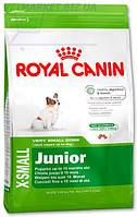 Royal Canin (Роял Канин) X-Small Junior (для щенков миниатюрных собак до 10 месяцев), 1,5 кг