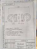 Пружина колодки тормозной ЗИЛ 130 ЛАЗ передней (GO) (150В-3501035 (GO)), фото 2