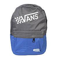Молодежный городской рюкзак VANS - Артикул 87-1246