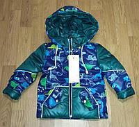 """Детская весенняя курточка для мальчиков""""ТИМКА"""""""