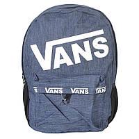 Городской рюкзак VANS - Артикул 87-1247