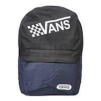 Молодежный городской рюкзак VANS - Артикул 87-1248