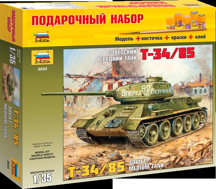 """Советский танк """"Т-34/85"""" (Подарочный набор)"""